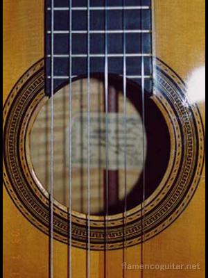 ドミンゴ・エステソ 1924 ホール