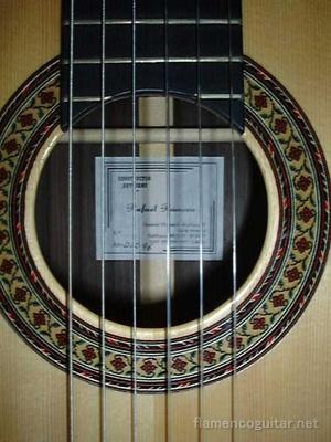 ラファエル・ロメロ 1996 ホール