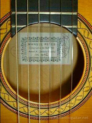 マヌエル・レジェス 1992 ホール